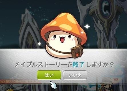Maple16086a.jpg