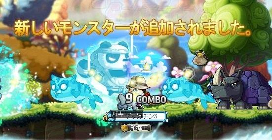 Maple16088a.jpg