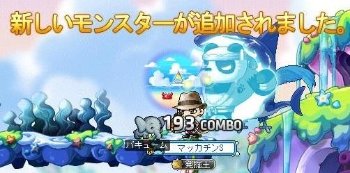 Maple16092a.jpg