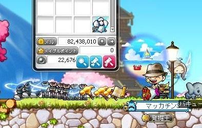 Maple16120a.jpg
