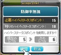 Maple16124a.jpg