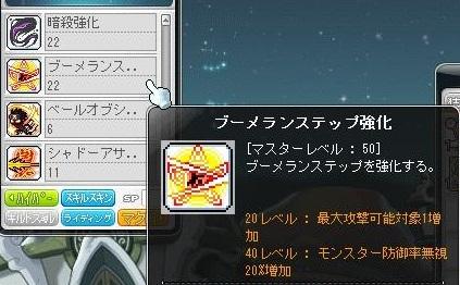 Maple16128a.jpg