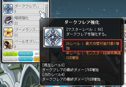 Maple16129a.jpg