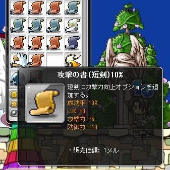 Maple16140a.jpg