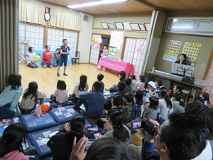 ppap audience
