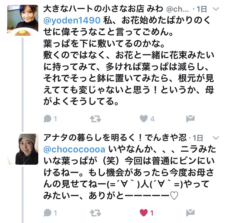 fc2blog_20170321211237717.jpg