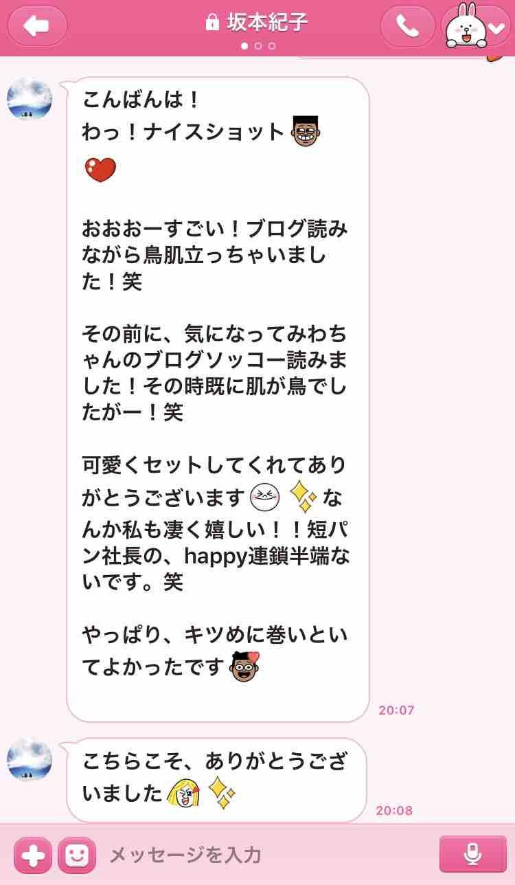 fc2blog_201704220151289c1.jpg