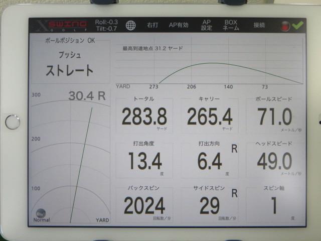 20162060z.jpg