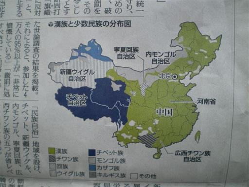 台湾入り中国地図読売20090708