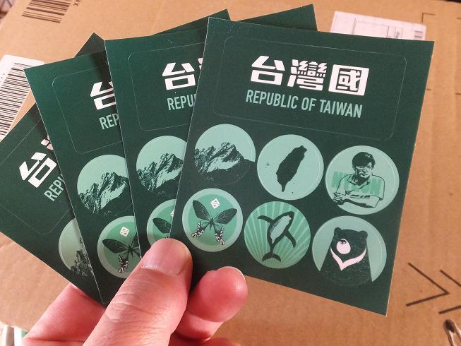 パスポート台湾国 001