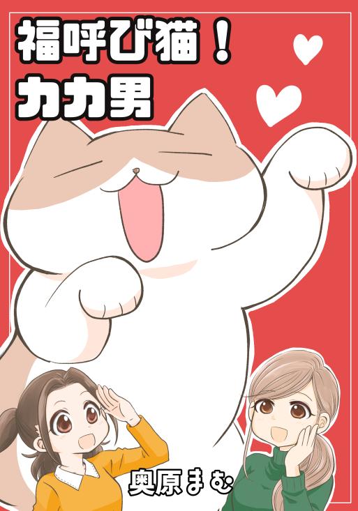 web kakao_hyoshi