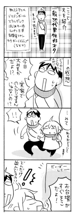 muryo02-2.jpg