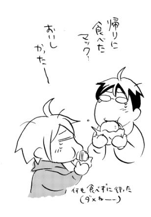 muryo04-2.jpg