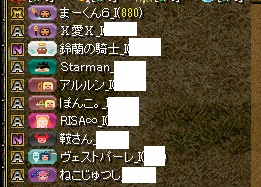 RedStone 17.02.19[03]