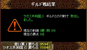 RedStone 17.02.24[06]