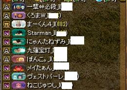 RedStone 17.02.24[04]