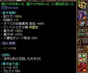 RedStone 17.03.09[13]