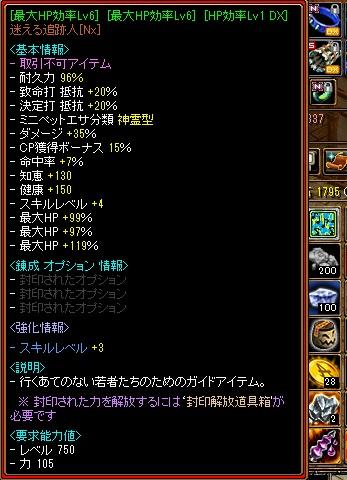 RedStone 17.03.09[12]