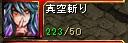RedStone 17.03.09[29]