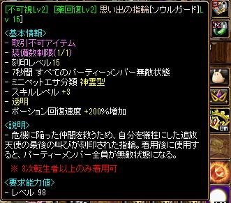 RedStone 17.03.09[27]