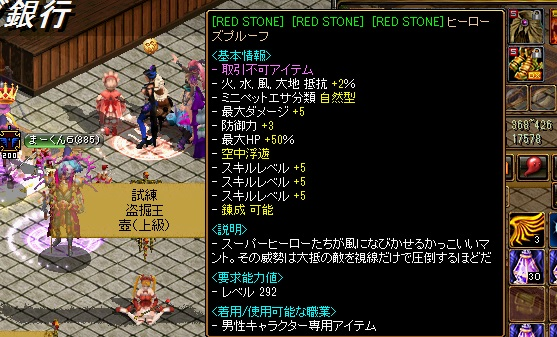 RedStone 17.03.10[00]