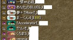 RedStone 17.03.19[03]