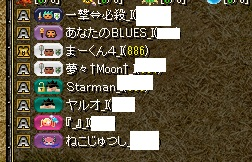 RedStone 17.03.17[03]