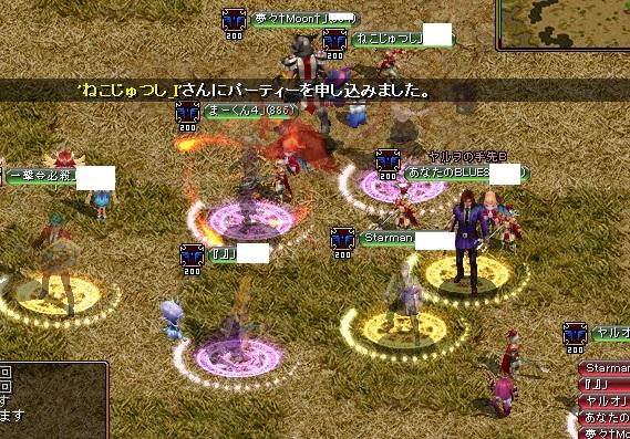 RedStone 17.03.17[02]