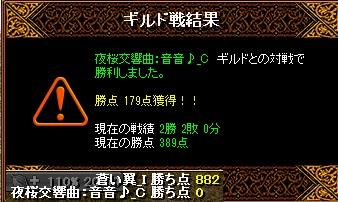 RedStone 17.03.22[02]