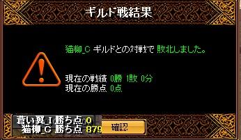 RedStone 17.03.23[02]