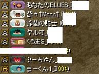 RedStone 17.03.23[01]