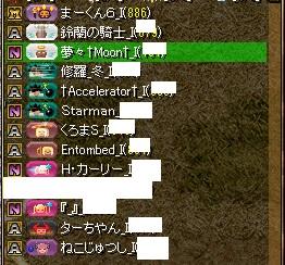 RedStone 17.03.27[06]