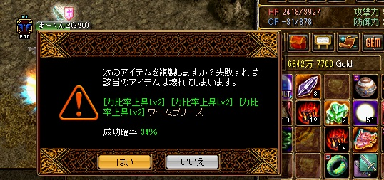 RedStone 17.03.27[01]