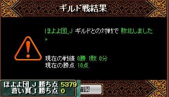 RedStone 17.03.26[04]