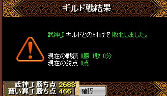 RedStone 17.04.12[04]