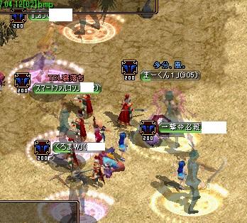 RedStone 17.04.12[03]
