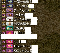 RedStone 17.04.09[07]