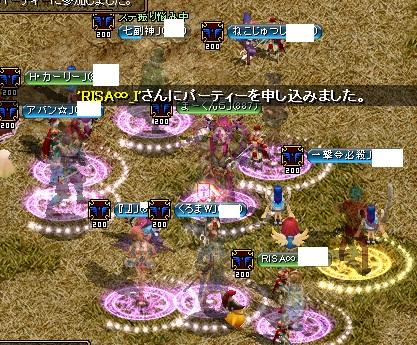 RedStone 17.04.09[06]