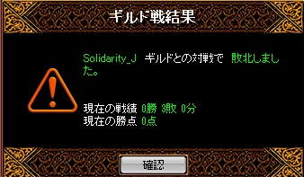 RedStone 17.04.16[01]