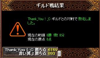 RedStone 17.04.20[03]