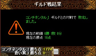 RedStone 17.04.24[02]