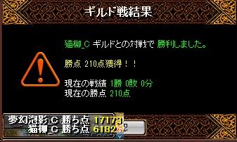 RedStone 17.05.04[06]