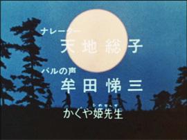 987-127-0aすきすき魔女先生12