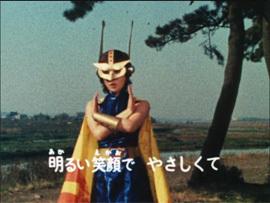 987-127-0aすきすき魔女先生8