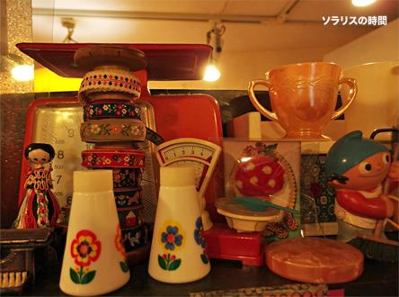 987-127-0aアネモネ雑貨店5