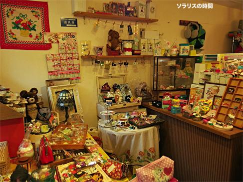 987-127-0aアネモネ雑貨店8