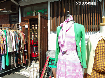 987-127-0aア中崎町雑貨グリーン1