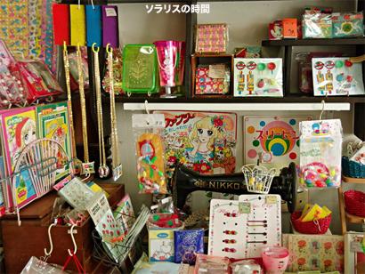 987-127-0aア中崎町雑貨アンダンテ1