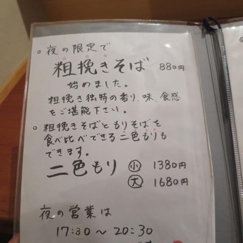 170202c 082