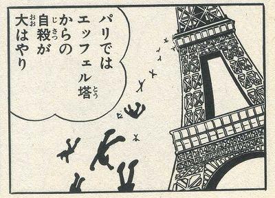 La-tour-Eiffel17.jpg